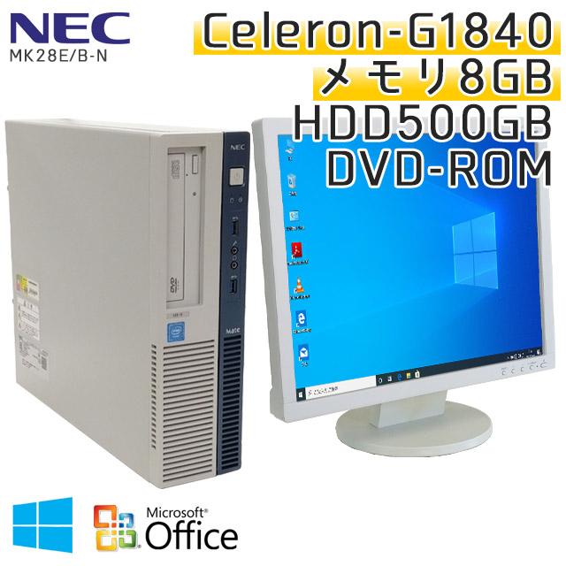 中古パソコン Microsoft Office搭載 NEC Mate MK28E/B-N Windows10 Celeron-2.8Ghz メモリ4GB HDD500GB DVDROM [液晶モニタ付き] (YN60L19of) 3ヵ月保証 / 中古デスクトップパソコン