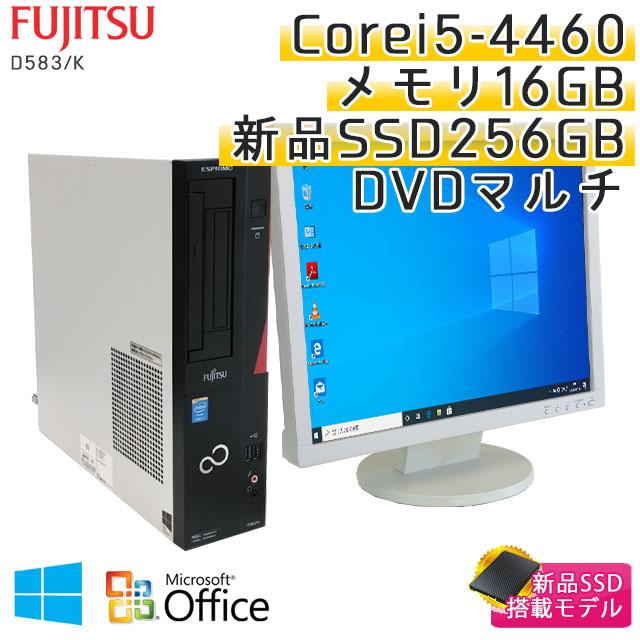 中古パソコン Microsoft Office搭載 富士通 ESPRIMO D583/K Windows10 Corei5-3.2Ghz メモリ16GB SSD256GB DVDマルチ [液晶モニタ付き] (YF55sm-10L19of) 3ヵ月保証 / 中古デスクトップパソコン