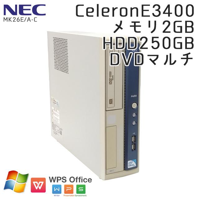 中古パソコン Windows7 NEC Mate MK26E/A-C CeleronE3400 メモリ2GB HDD250GB DVDマルチ RS-232c WPS Office (ZN10m) 3ヵ月保証 中古デスクトップパソコン