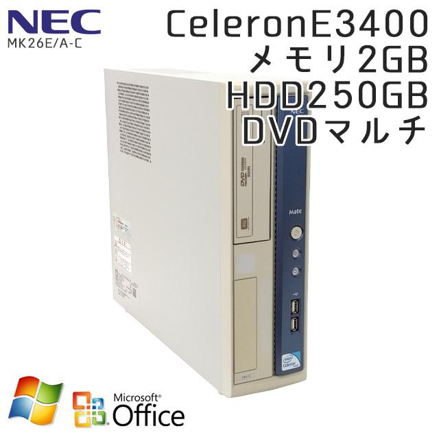 中古パソコン 【 Microsoft Office ( Word Excel )搭載】 Windows7 NEC Mate MK26E/A-C CeleronE3400 メモリ2GB HDD250GB DVDマルチ RS-232c (ZN10mof) 3ヵ月保証 中古デスクトップパソコン