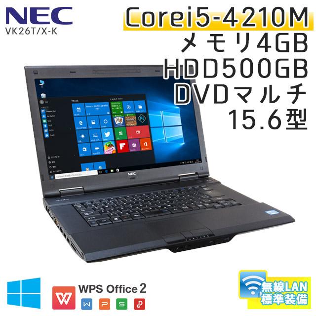 中古ノートパソコン Windows10 NEC VersaPro VK26T/X-M Core i5-2.6Ghz メモリ8GB HDD500GB DVDマルチ 15.6型 無線LAN WPS Office (IN55m-10Wi) 3ヵ月保証 中古パソコン
