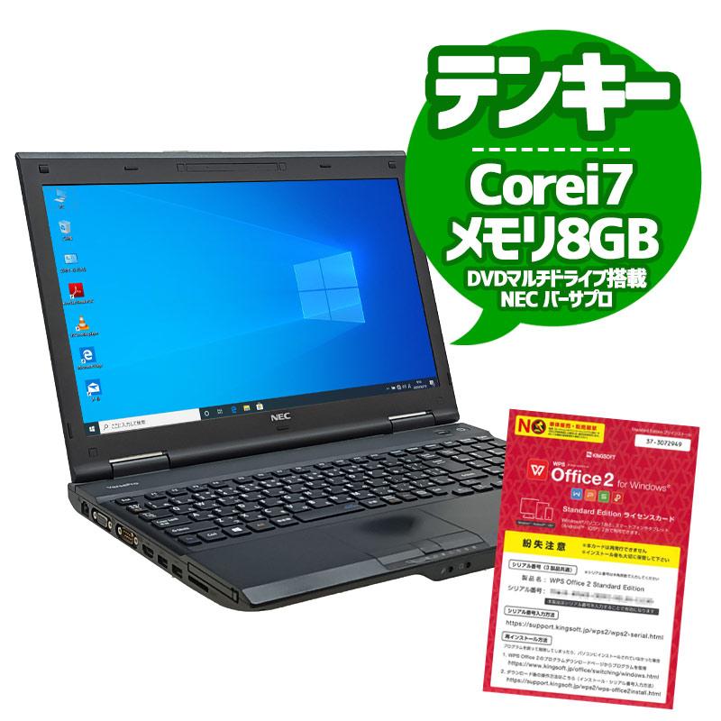 中古ノートパソコン NEC VersaPro VK30H/D-N  Windows10Pro Corei7 4610M メモリ8GB HDD500GB DVDマルチ 15.6型 WPS Office (1971) 3ヵ月保証 / 中古パソコン