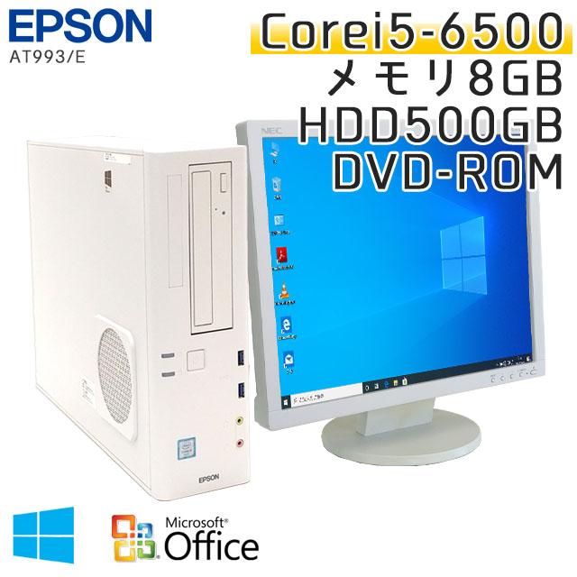 中古パソコン Microsoft Office搭載 EPSON Endeavor AT993E Windows10Pro Corei5-3.2Ghz メモリ8GB HDD500GB DVDROM [液晶モニタ付き] (SE65wL19of) 3ヵ月保証 / 中古デスクトップパソコン