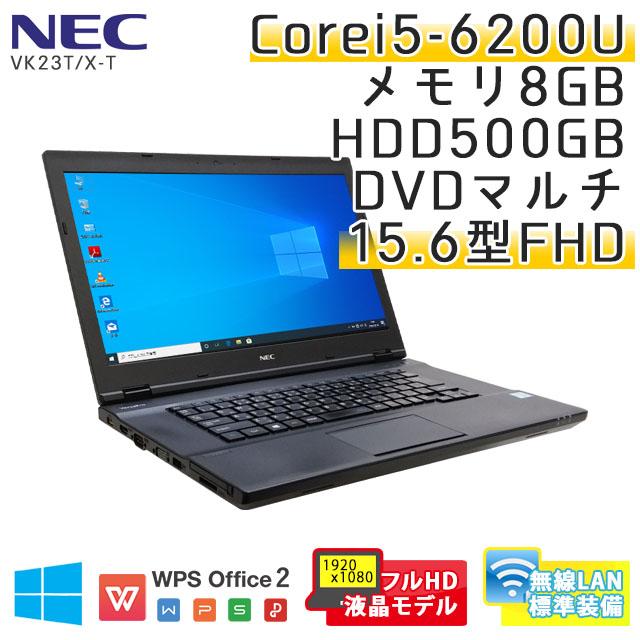 【フルHD液晶】 中古ノートパソコン NEC VersaPro VK23T/X-T Windows10Pro Corei5-2.3Ghz メモリ8GB HDD500GB DVDマルチ 15.6型 無線LAN WPS Office (IN75hmWi) 3ヵ月保証 / 中古ノートパソコン 中古パソコン