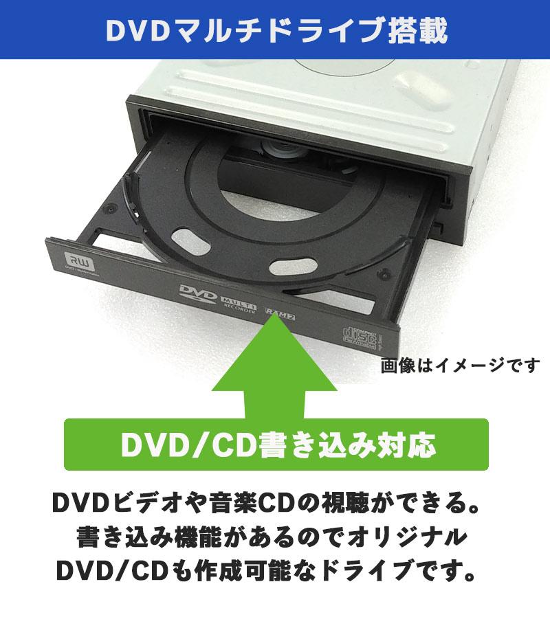 中古パソコンDELL OptiPlex 5050 SFF Windows10Pro Corei3-3.9Ghz メモリ16GB HDD500GB DVDマルチ WPS Office (SD73m) 3ヵ月保証 / 中古デスクトップパソコン