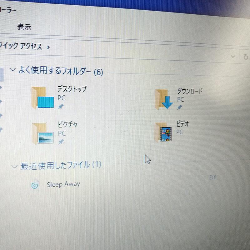 中古ノートパソコン 東芝 Dynabook B65/F  Windows10Pro Corei5 6200U メモリ4GB HDD500GB DVDマルチ 15.6型 無線LAN WPS Office (KT85tmwiw) 3ヵ月保証 / 中古ノートパソコン 中古パソコン