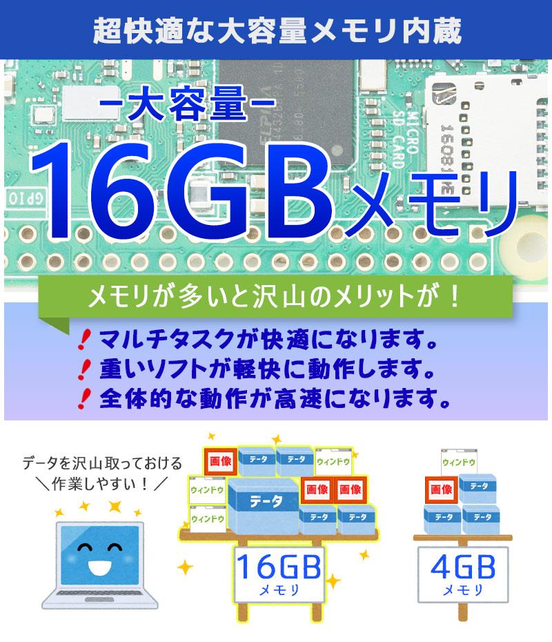中古ノートパソコン NEC VersaPro VKL24/AA-1 Windows10Pro Corei3 7100U メモリ16GB SSD128GB DVDROM 15.6型 無線LAN WPS Office (LN83swi) 3ヵ月保証 / 中古パソコン