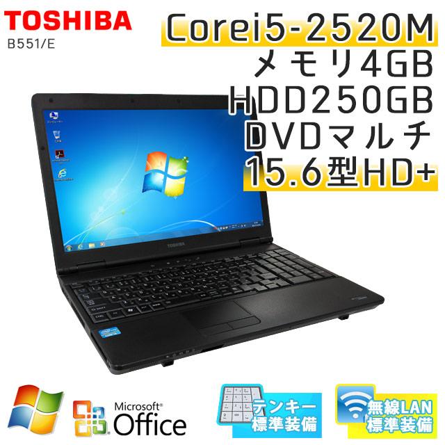 中古ノートパソコン Microsoft Office搭載 東芝 Dynabook B551/D Windows7 Corei5-2.5Ghz メモリ4GB HDD250GB DVDマルチ 15.6型 無線LAN (IT25tmWiof) 3ヵ月保証 / 中古ノートパソコン 中古パソコン