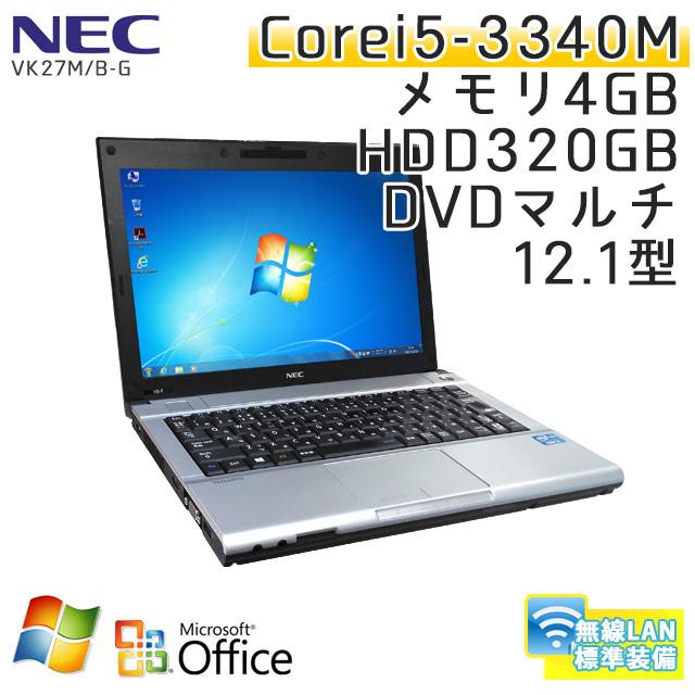 中古ノートパソコン Microsoft Office搭載 NEC VersaPro VK27M/B-G Windows7 Corei5-2.7Ghz メモリ4GB HDD320GB DVDマルチ 12.1型 無線LAN (BN457mwiof) 3ヵ月保証 / 中古ノートパソコン 中古パソコン
