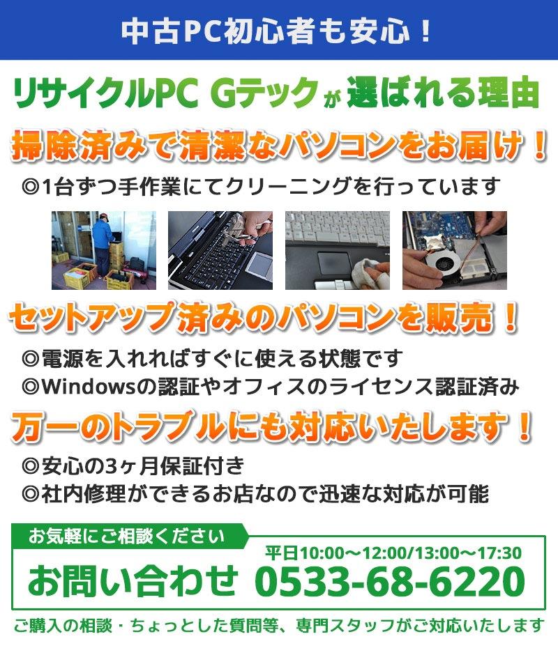 中古パソコン NEC Mate MK36L/B-K Windows10 Corei3 4160 メモリ4GB HDD250GB DVDマルチ WPS Office (1886) 3ヵ月保証 / 中古デスクトップパソコン
