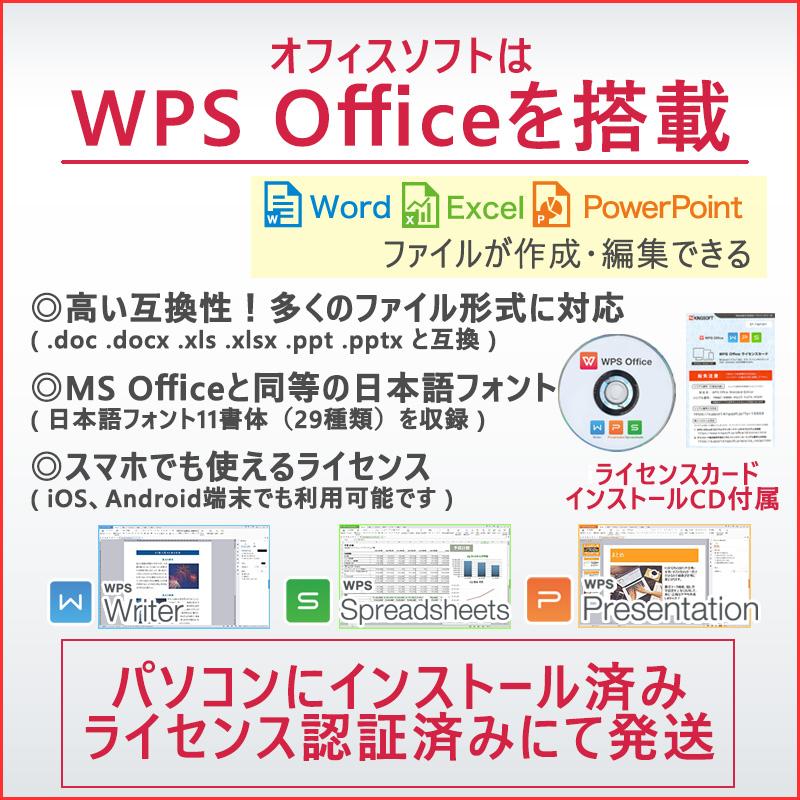中古ノートパソコン 東芝 Dynabook R35/M Windows10 Celeron-1.4Ghz メモリ6GB HDD500GB DVDROM 15.6型 無線LAN WPS Office (MT41t-10Wi) 3ヵ月保証 / 中古ノートパソコン 中古パソコン