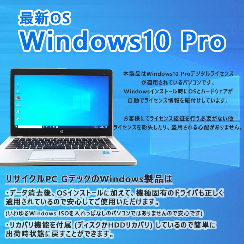 中古ノートパソコン 東芝 Dynabook B35/W Windows10Pro Corei5-2.2Ghz メモリ4GB HDD500GB DVDマルチ 15.6型 無線LAN WPS Office (LT65tmwi) 3ヵ月保証 / 中古ノートパソコン 中古パソコン