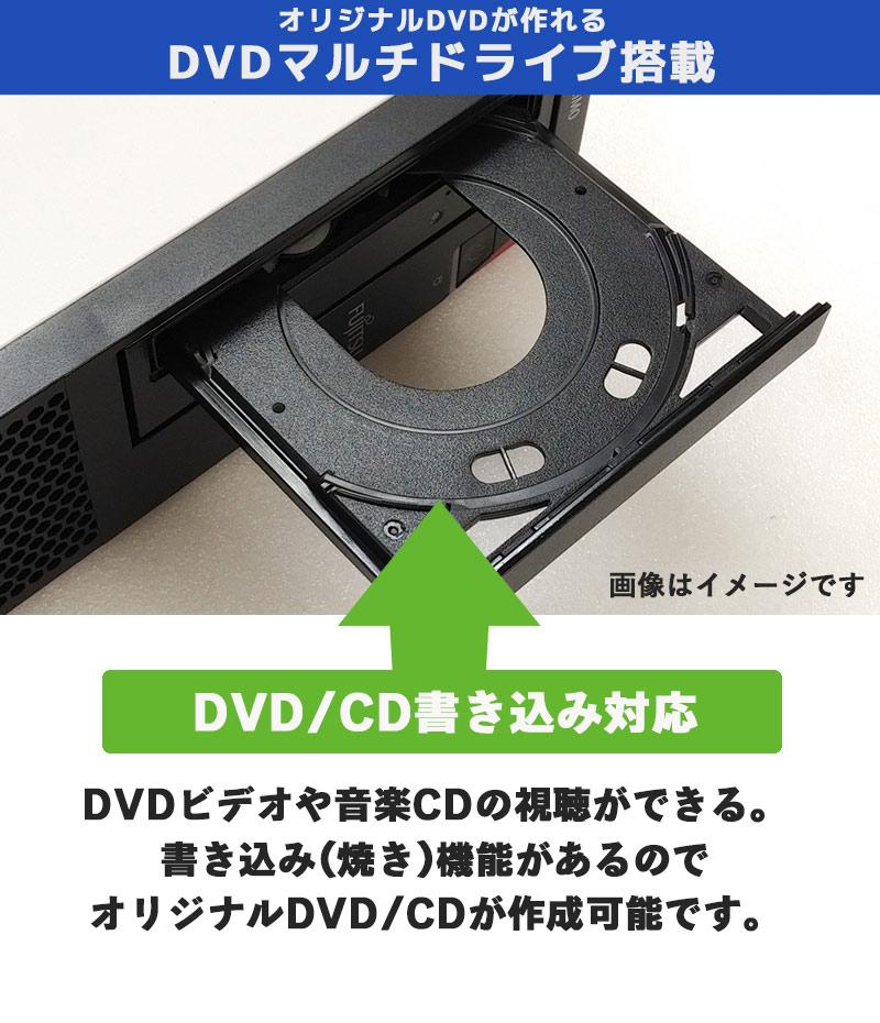中古パソコン Microsoft Office搭載 富士通 ESPRIMO D552/K Windows10Pro Corei3 4170 メモリ8GB HDD320GB DVDROM [液晶モニタ付き] (2085L19of) 3ヵ月保証 / 中古デスクトップパソコン