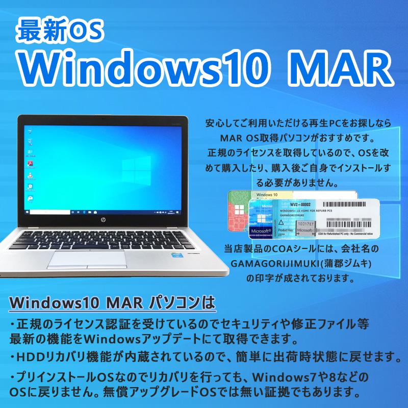 中古ノートパソコン Microsoft Office搭載 東芝 Dynabook R35/M Windows10 Celeron-1.4Ghz メモリ6GB HDD500GB DVDROM 15.6型 無線LAN (MT41t-10Wiof) 3ヵ月保証 / 中古ノートパソコン 中古パソコン