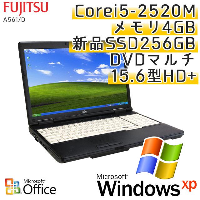 中古ノートパソコン Microsoft Office搭載 富士通 LIFEBOOK A561/DX WindowsXP Corei5-2.5Ghz メモリ4GB SSD256GB DVDマルチ 15.6型 無線LAN (IF25tmsxof) 3ヵ月保証 / 中古ノートパソコン 中古パソコン