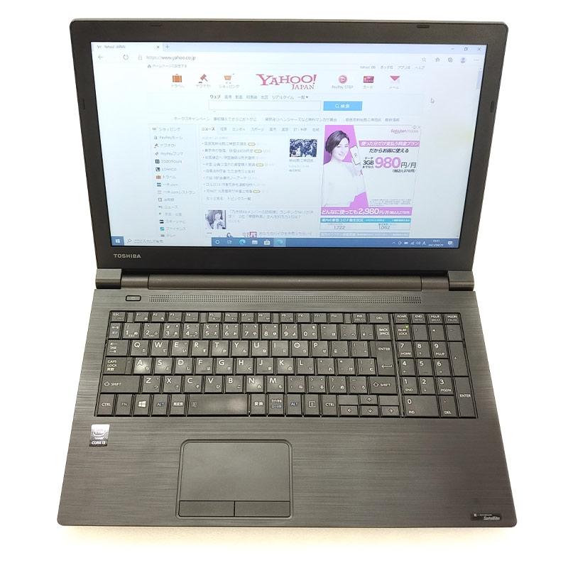 中古ノートパソコン 東芝 Dynabook B35/R   Windows10Pro Corei3 5005U メモリ4GB HDD500GB DVDROM 15.6型 無線LAN WPS Office (2193) 3ヵ月保証 / 中古パソコン