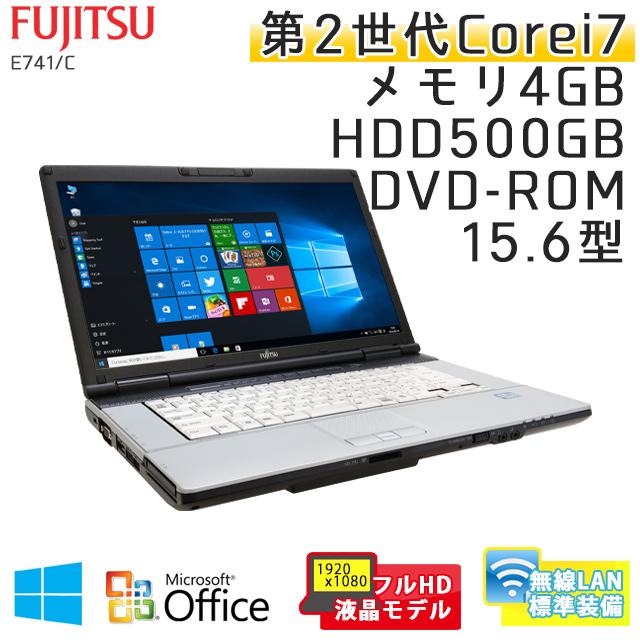 中古ノートパソコン 【 Microsoft Office ( Word Excel )搭載】 Windows10 富士通 LIFEBOOK E741/C Core i7-2.7Ghz メモリ4GB HDD500GB DVDROM 15.6型 無線LAN フルHD液晶 (KF17h-10Wiof) 3ヵ月保証 中古パソコン