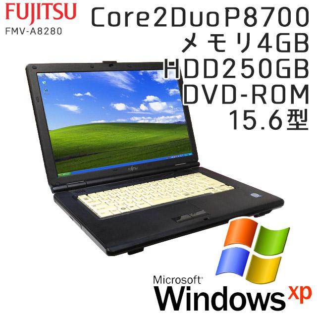 中古ノートパソコン 富士通 FMV-A8280 WindowsXP Core2D-2.53Ghz メモリ4GB HDD250GB DVDROM 15.6型 (HF92x) 3ヵ月保証 / 中古ノートパソコン 中古パソコン