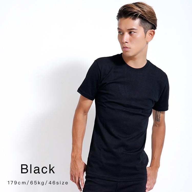 【SALE】RebeL Japan Made Simple Fit Tシャツ