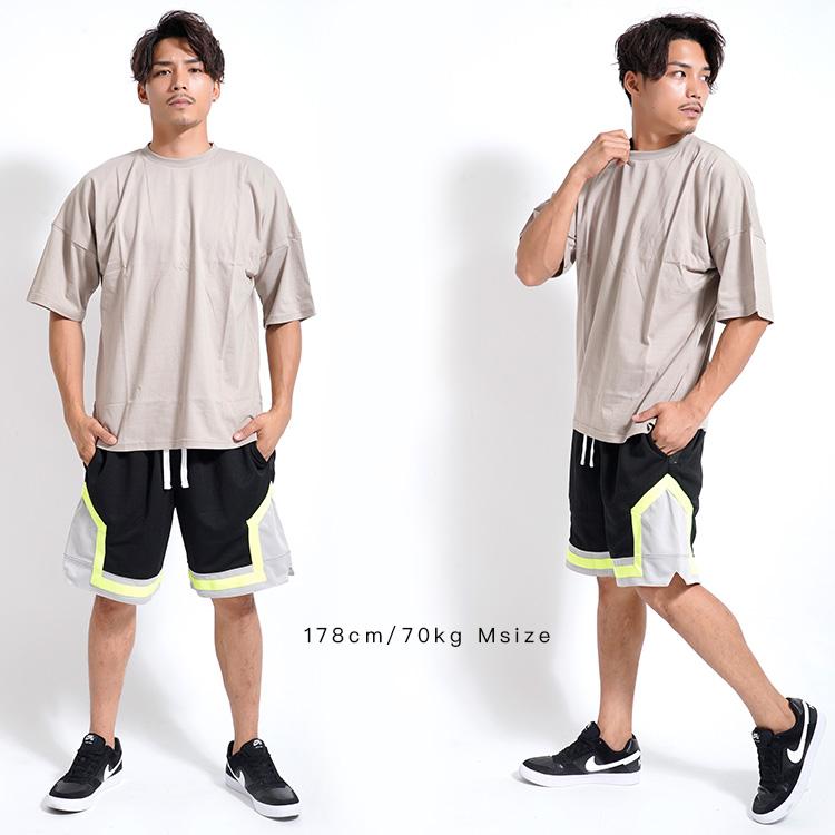 【SALE】Lazy Tokyo Switching Meshジャージーショーツ