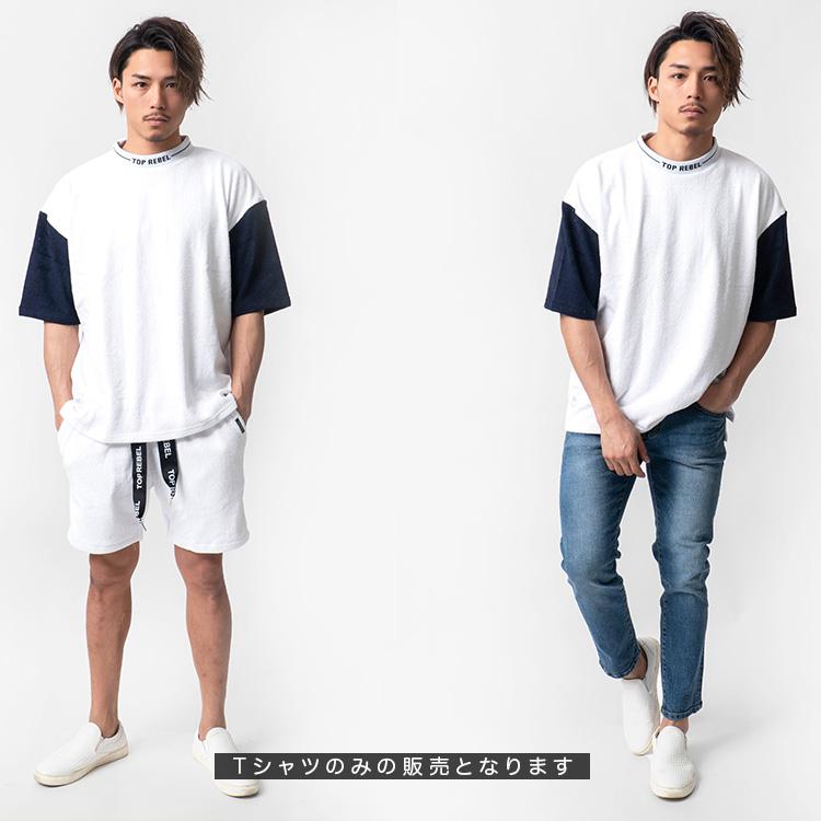 【SALE】RebeL Bicolor両面パイルニットTシャツ