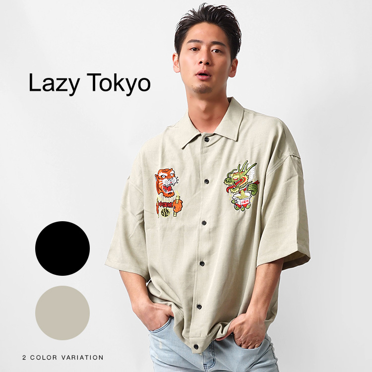 【SALE】Lazy Tokyo Tiger and Dragon Embroidery半袖シャツ