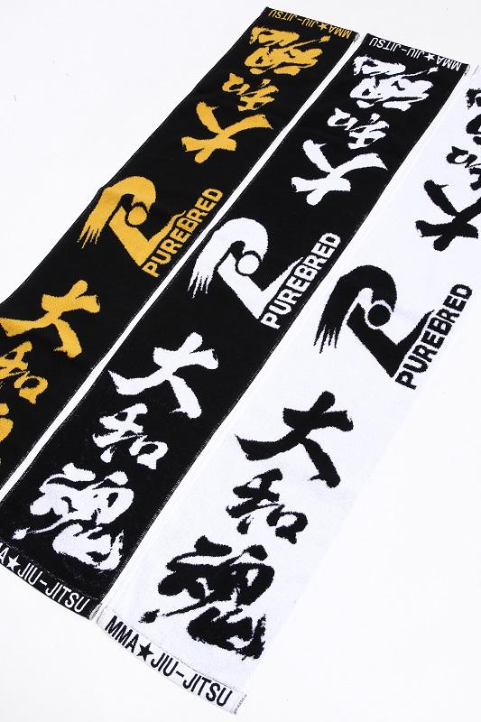 大和魂  PUREBRED MMA&BJJ マフラータオル