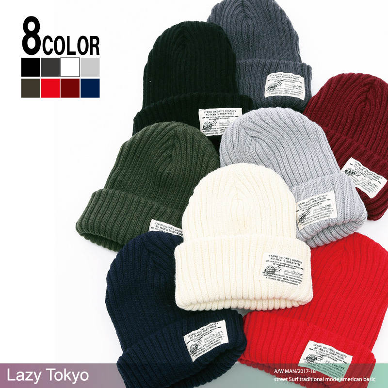 【SALE】Lazy Tokyoリブ編みニットキャップ