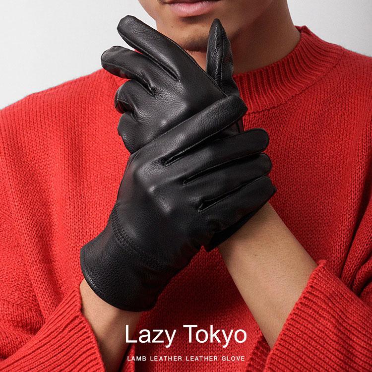 Lazy Tokyo Lamb Leather本革グローブ