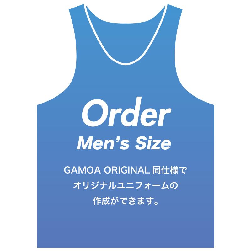 [Order] Original Uniform
