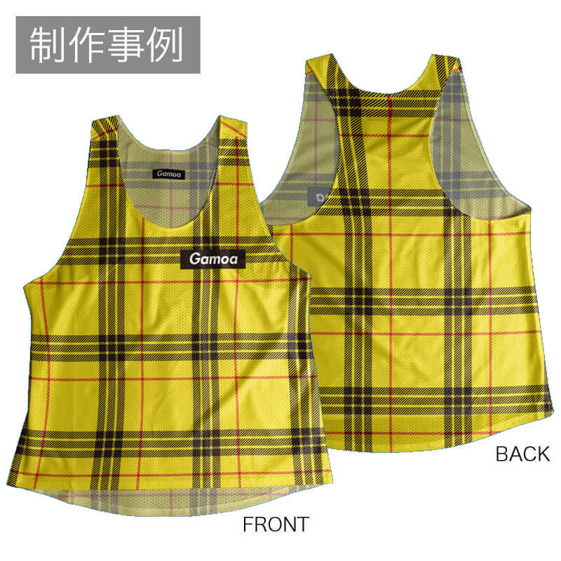 [Order] Original Uniform Ladies