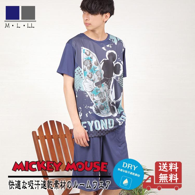 【ディズニー】ミッキー 天竺 リアルサーフプリント 半袖 Tスーツ メンズパジャマ 420281