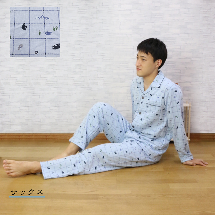 【g.natural】≪肌側綿100%≫ダンボール アウトドア柄 メンズパジャマ 447331