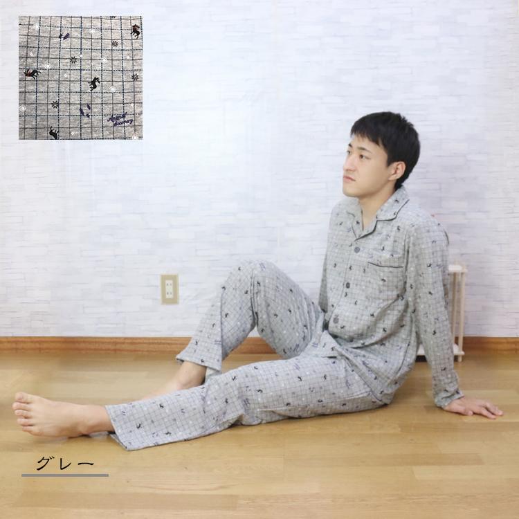 【g.natural】≪肌側綿100%≫キルト トナカイ柄 メンズパジャマ 447361