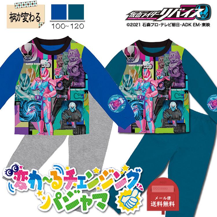 【Prime Style】≪日本製≫SGフランネル ツイル起毛 チェックテーラー レディース メンズ パジャマ ペア おそろい 54100 24111 【primestyle04】