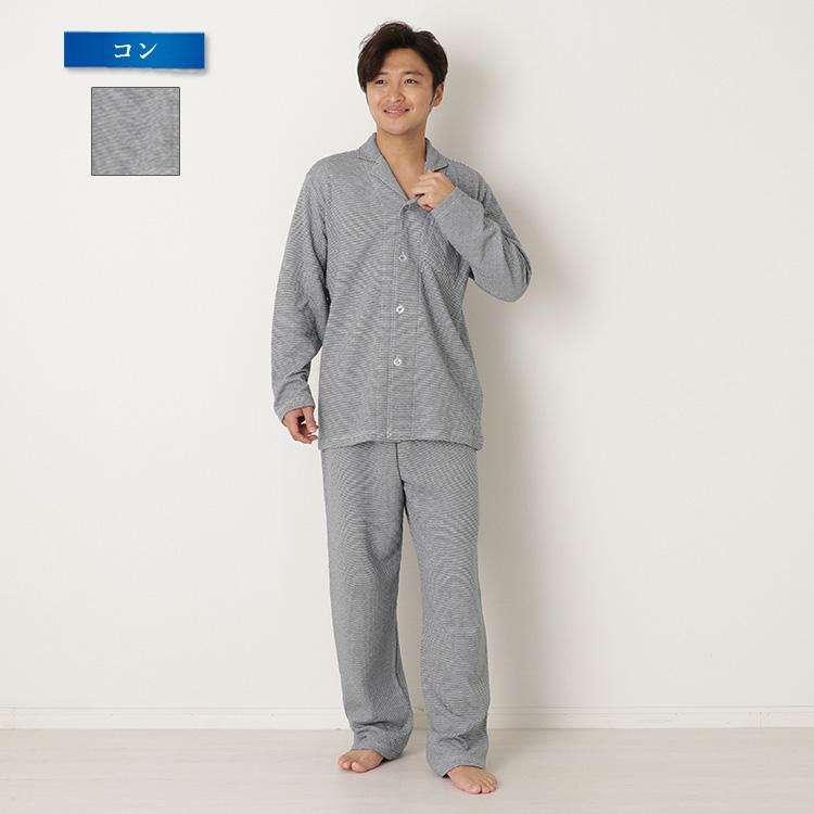 【g.natural】≪肌側綿100%≫キルト ボーダー柄 レディース・メンズパジャマ 184540 484540 【pair01】