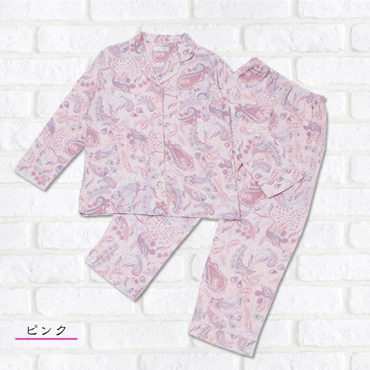 【送料無料】【Candy Closet】レーヨンツイル ペーズリー柄 テーラーカラー レディースシャツパジャマ 母の日 261080
