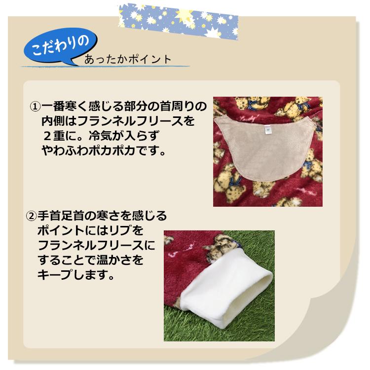 仮面ライダー セイバー 玩具付き パジャマ 【2548672】 890400