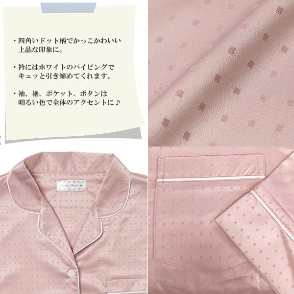 【送料無料】【Candy Closet】ストレッチサテン ドット柄 テーラーカラー レディースシャツパジャマ 母の日 261070