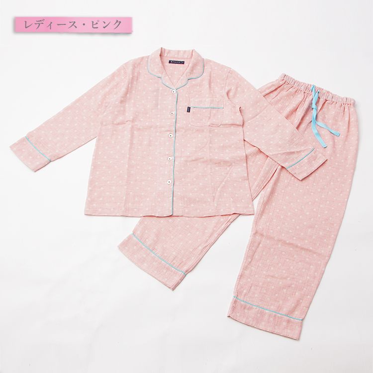 【Prime Style】≪日本製≫オーガニックコットン パジャマ WガーゼJQ ドット柄 レディース メンズ 母の日  父の日 271600 571100
