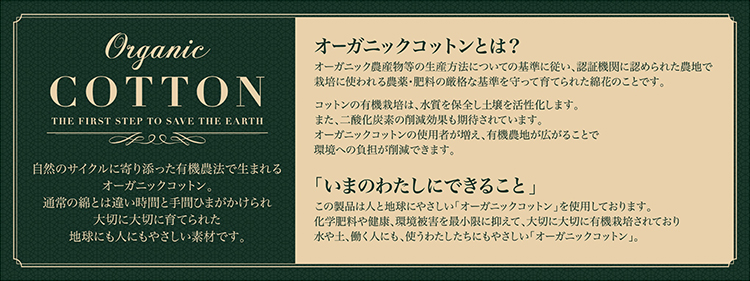 【Prime Style】≪日本製≫オーガニックコットン パジャマ 60Wガーゼ 無地柄 レディース メンズ 母の日  父の日 271610 571110