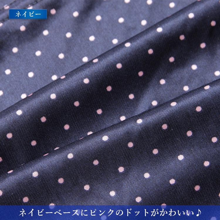 【送料無料】【NOBLE ELE】ドット柄 トラベルパジャマ