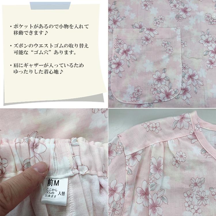 【送料無料】【日本製】綿100%  Wガーゼ くくりゆり 衿無し全開 長袖  レディース パジャマ 267100