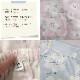 【送料無料】【日本製】 綿100% Wガーゼ 梅 & ねこ 衿無し全開 長袖 レディース パジャマ 267110