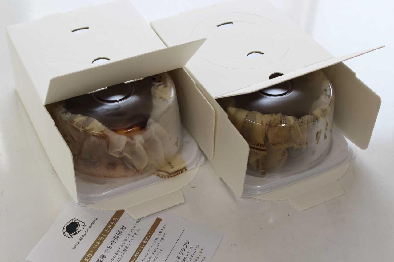 【送料無料】2つの味が楽しめる!コルテッツァチーズケーキセット(プレーン+パンプキン)