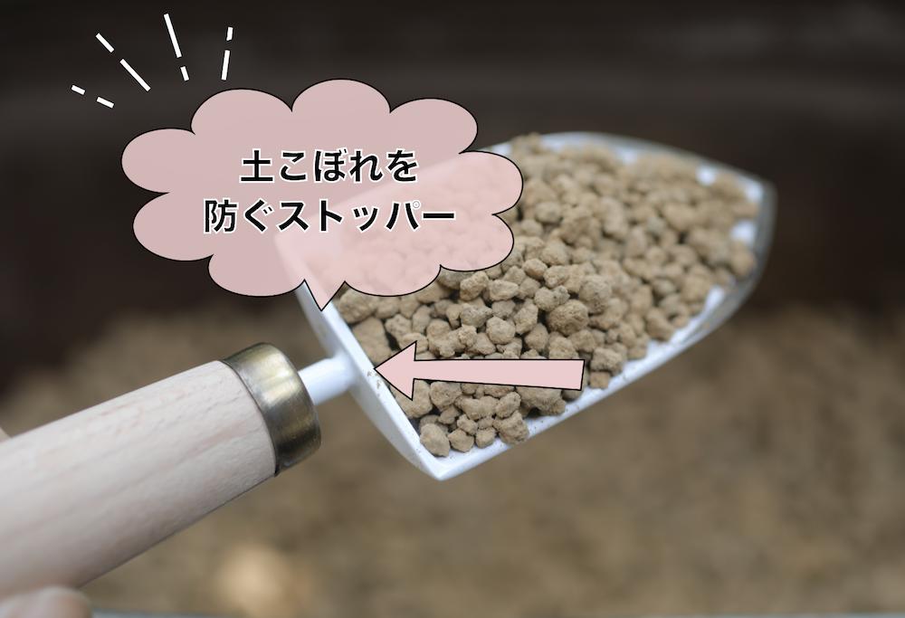 小さな寄せ植えツール3点セット(浅野木工所)