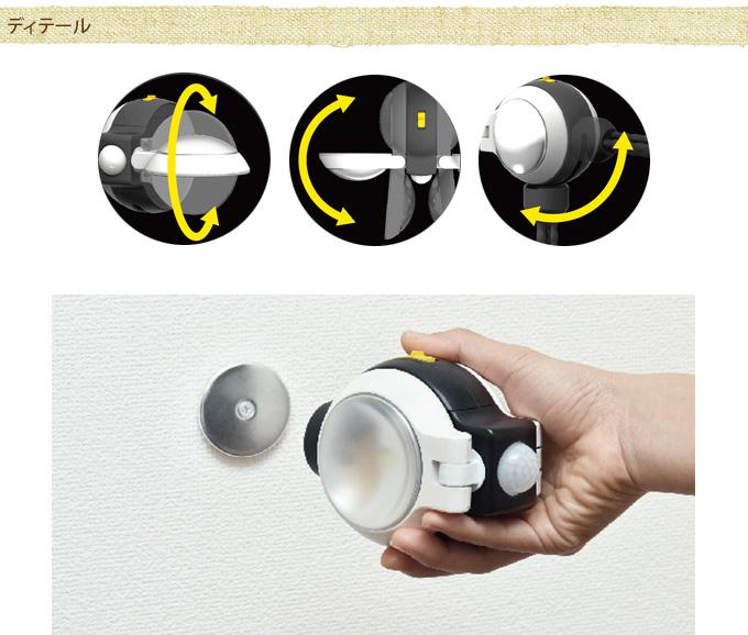 どこでも 防犯センサーライト 乾電池式 0.75W 2灯 防犯 センサー ライト電池式/自動点灯/家庭用/駐車場/乾電池/自宅/玄関/倉庫/暗がり/