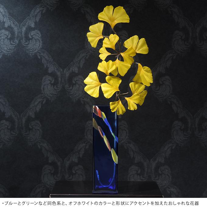 ガラス 花瓶 角型 竜宮城の片隅 花器 大きい 青おしゃれ 日本製 大きな/フラワーベース/ギフト 贈り物 プレゼント/生け花 活花 生花 活け花/国産/