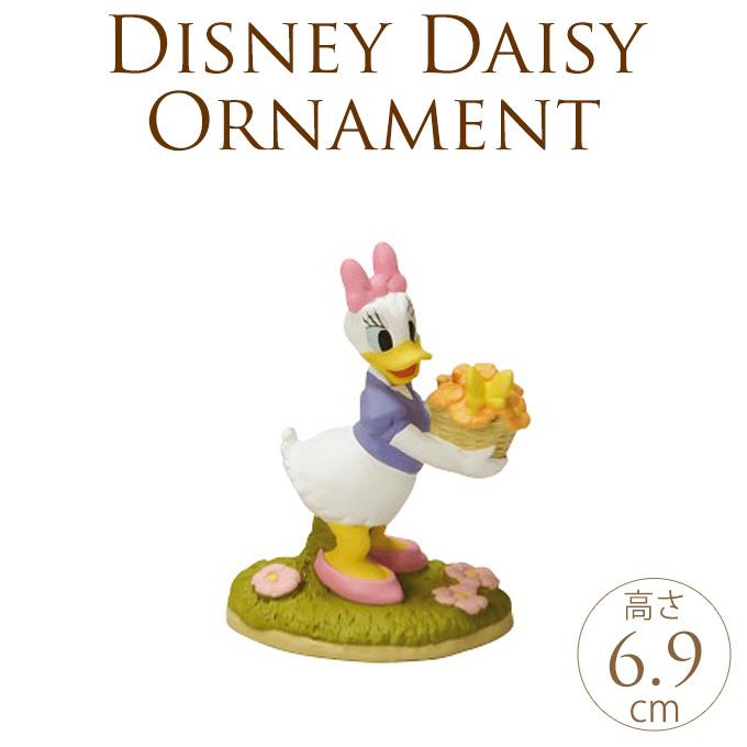 Disney デイジー ガーデンフィギュア 花束 デイジー フィギュアディズニー オーナメント/ガーデニング/グッズ/