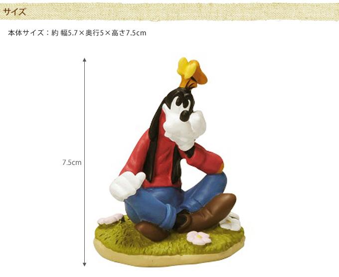 Disney グーフィー ガーデンフィギュア 考え事 グーフィー フィギュアディズニー オーナメント/ガーデニング/グッズ/
